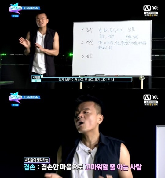 JYP lecture on personality